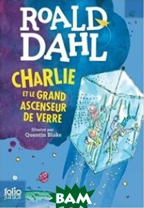 Купить Charlie et le grand ascenseur de verre, Gallimard-Folio, Dahl Roald, 978-2-07-060162-2