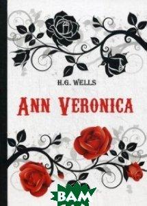 Купить Ann Veronica, Т8 RUGRAM, Wells Herbert George, 978-5-521-05384-1