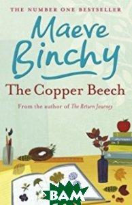 Купить Copper Beech, Daedalus Books, Binchy Maeve, 978-0-7528-7681-8
