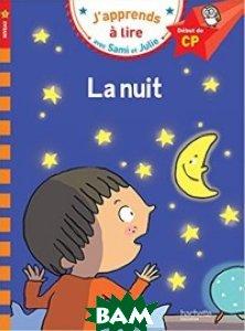 La nuit Niveau 1 (Hachette FLE) Путила заказать книги через интернет