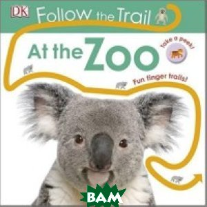 Follow the Trail At the Zoo. Take a peek! Fun finger trails! Board book (Dorling Kindersley) Дубно продажа бу книг через интернет