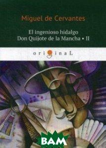 El ingenioso hidalgo Don Quijote de la Mancha. Segunda Parte