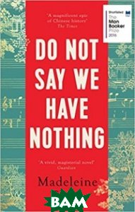 Купить Do Not Say We Have Nothing, Granta Books, Thien M., 978-1-78378-267-3