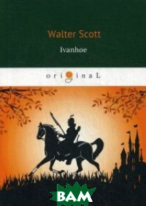 Купить Ivanhoe (изд. 2018 г. ), T8RUGRAM, Scott Walter, 978-5-521-06015-3