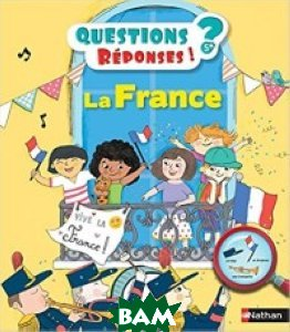 Купить La France, Nathan, Baussier, 978-2-09-257055-5