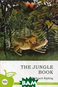 Книга джунглей. Учебное пособие, Норматика, Kipling Rudyard, 978-5-4374-1093-6  - купить со скидкой