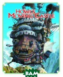 Купить Howls Moving Castle Picture Book, VIZ Media LLC, Miyazaki Hayao, 978-1-421-50090-4