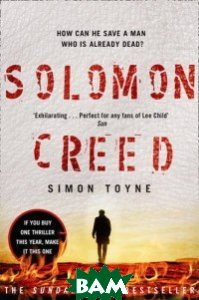 Купить Solomon Creed, HarperCollins Publishers, Toyne Simon, 978-0-00-813526-3