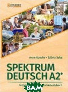 Spektrum A2. Kurs- und Ubungsbuch mit 2 CDs (+ Audio CD; количество томов: 2), Schubert Verlag, Buscha Anne, 978-3-941323-31-5  - купить со скидкой