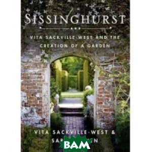 Купить Sissinghurst: Vita Sackville-West and the Creation of a Garden, Macmillan Publishers, Sackville-West Vita, 978-1-250-06005-1