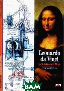 Купить Leonardo da Vinci: Renaissance Man (New Horizons), Hudson, Vezzosi A., 978-0-500-30081-7
