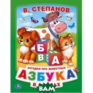 Купить Курочка ряба (книжка со шнурком), Умка, 978-5-506-01833-9