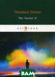 The Genius II, T8RUGRAM, Dreiser Theodore, 978-5-521-06860-9  - купить со скидкой