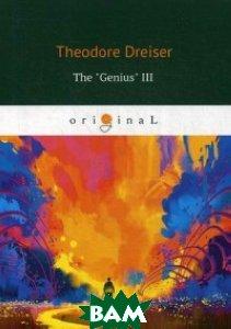 Купить The Genius III, T8RUGRAM, Dreiser Theodore, 978-5-521-06861-6