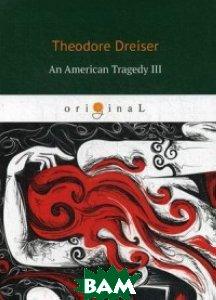 Купить An American Tragedy III, T8RUGRAM, Dreiser Theodore, 978-5-521-06865-4