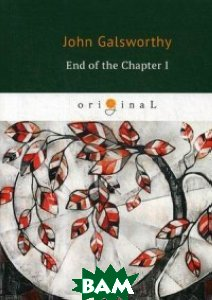 Купить End of the Chapter I, T8RUGRAM, Galsworthy John, 978-5-521-07038-1