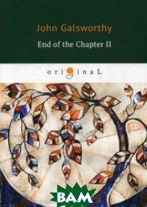 Купить End of the Chapter II, T8RUGRAM, Galsworthy John, 978-5-521-07039-8