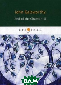 Купить End of the Chapter III, T8RUGRAM, Galsworthy John, 978-5-521-07040-4