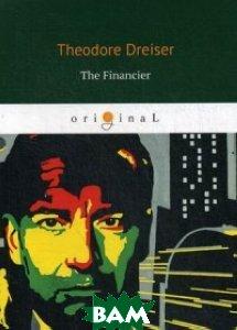 Купить The Financier, T8RUGRAM, Dreiser Theodore, 978-5-521-06857-9