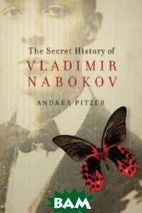 The Secret History of Vladimir Nabokov (Pegasus) Надворная книжный интернет магазин книга ру