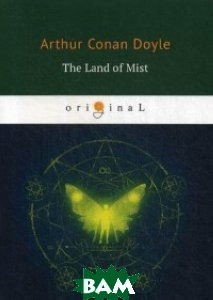Купить The Land of Mist, T8RUGRAM, Conan Doyle Arthur, 978-5-521-07138-8