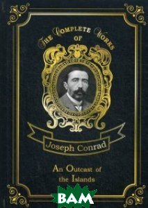 Купить An Outcast of the Islands. Volume 1, T8RUGRAM, Conrad Joseph, 978-5-521-07630-7