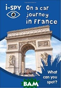 Купить I-Spy On A Car Journey In France: What Can You Spot?, HarperCollins Publishers, 978-0-00-818288-5