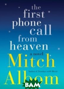 Купить First Phone Call From Heaven, Little, Brown and Company, Albom M., 978-0-7515-4119-9