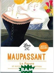 Купить La parure, Librio, Maupassant G., 978-2-290-15129-7