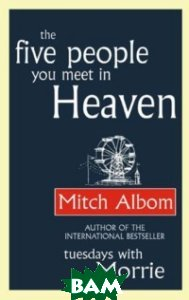 Купить Five People You Meet in Heaven, Little, Brown and Company, Albom M., 978-0-7515-3682-9