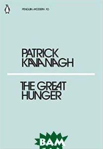 Купить The Great Hunger, Penguin Group, Kavanagh P., 978-0-241-33934-3