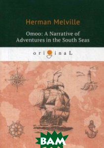 Купить Omoo: A Narrative of Adventures in the South Seas, T8RUGRAM, Melville Herman, 978-5-521-07458-7