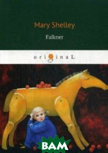 Купить Falkner (изд. 2018 г. ), T8RUGRAM, Shelley Mary, 978-5-521-07529-4