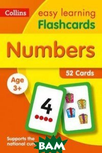 Купить Numbers Flashcards, HarperCollins Publishers, 978-0-00-820106-7