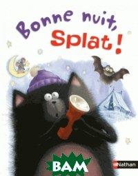 Bonne nuit Splat