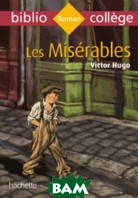 Купить Les miserables, Hachette FLE, Hugo Victor, 978-2-01-270611-8