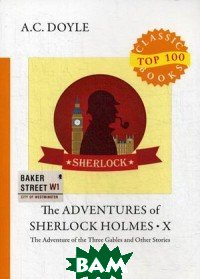 Купить The Adventures of Sherlock Holmes. Part 10: The Adventure of the Three Gables and Other Stories, T8RUGRAM, Conan Doyle Arthur, 978-5-521-08094-6