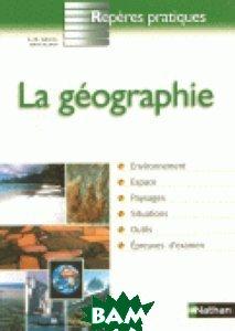 La Georaphie