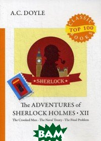 Купить The Adventures of Sherlock Holmes. Part 12, T8RUGRAM, Conan Doyle Arthur, 978-5-521-08096-0