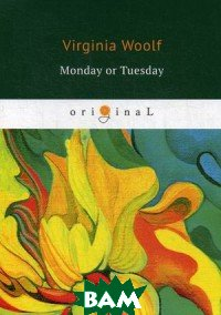 Купить Monday or Tuesday, T8RUGRAM, Woolf Virginia, 978-5-521-07856-1