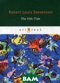 Купить The Ebb-Tide, T8RUGRAM, Stevenson Robert Louis, 978-5-521-07783-0