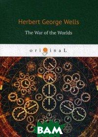 Купить The War of the Worlds, T8RUGRAM, Wells Herbert George, 978-5-521-08220-9