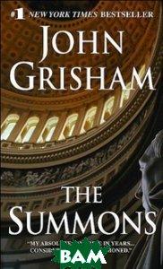 Купить The Summons, Random House, Inc., John Grisham, 978-0-440-24107-2