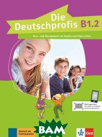 Купить Die Deutschprofis B1.2. Kurs - und& 220;bungsbuch mit Audios und Clips online, KLETT, Swerlowa Olga, 978-3-12-676487-2
