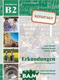 Купить Erkundungen B2. Kompakt Kurs- und Arbeitsbuch mit CD (+ Audio CD), Schubert Verlag, Anne Buscha, 978-3-941323-26-1