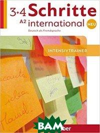 Schritte international Neu 3+4 (А2). Intensivtrainer mit Audio-CD (+ Audio CD)