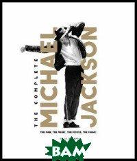 Купить The Complete Michael Jackson, CARLTON, Roberts Chris, 978-1-78739-108-6