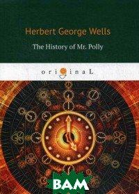 Купить The History of Mr. Polly, T8RUGRAM, Wells Herbert George, 978-5-521-08230-8