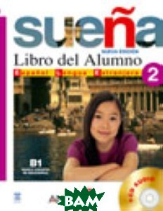 Купить Suena 2: Libro del alumno (+ 2 CD), Anaya, 978-84-667-5508-5