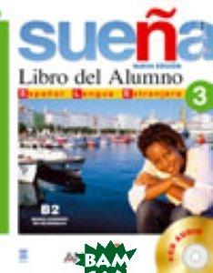 Купить Suena 3: Libro del alumno (+ 2 CD), Anaya, 978-84-667-6368-4